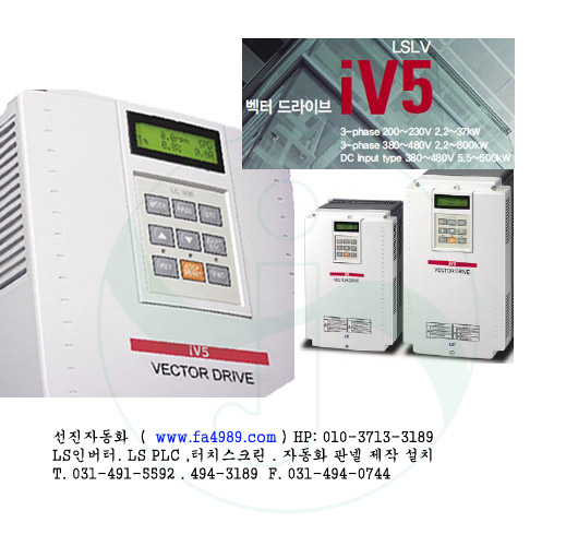 [LS산전]SV220iV5-4DB(MD)(...